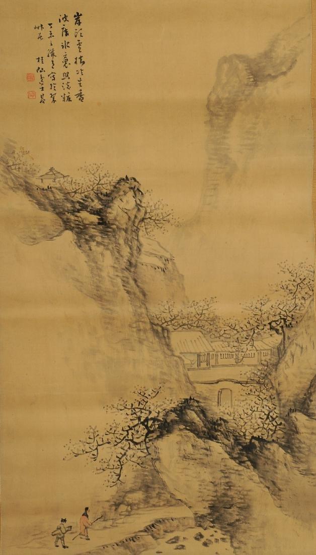 Painting of Scholar & Landscape, Gui Xian Yi Shi
