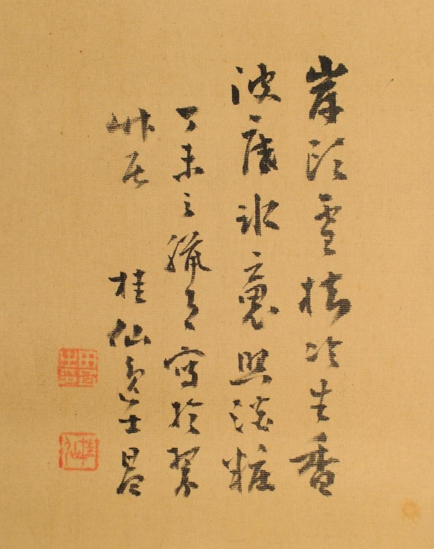Painting of Scholar & Landscape, Gui Xian Yi Shi - 2