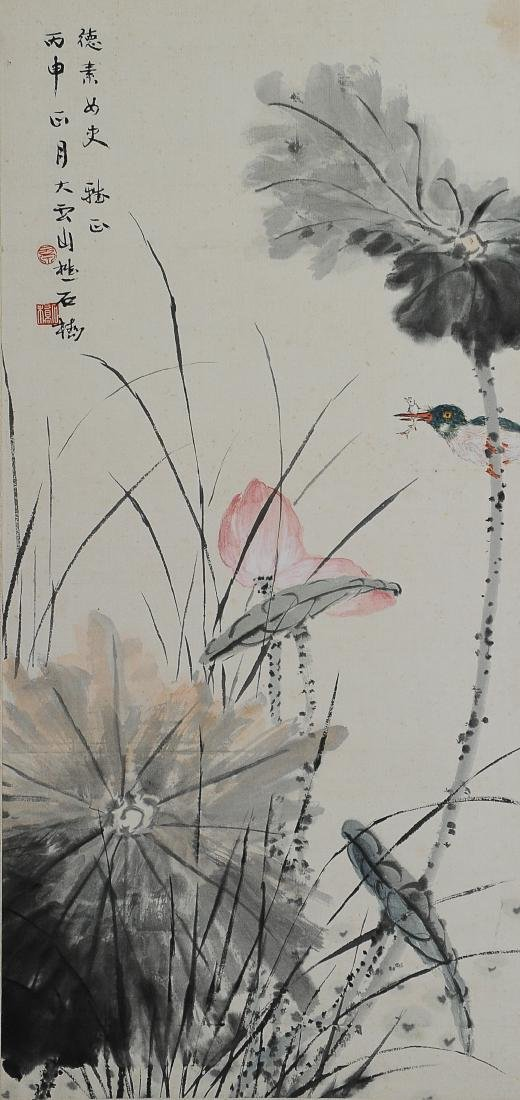 Painting of Flowers, Given to De Su