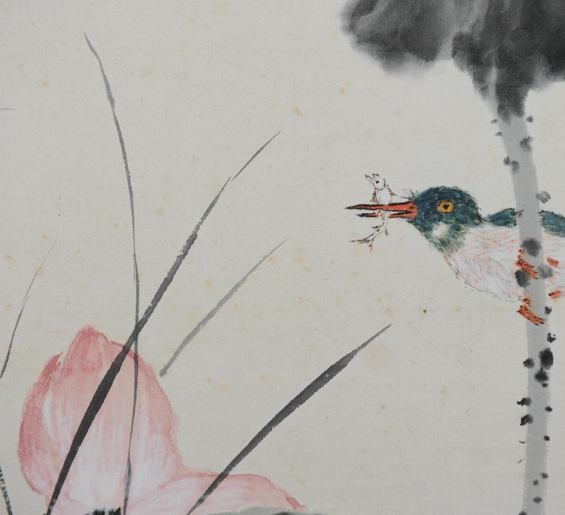 Painting of Flowers, Given to De Su - 3