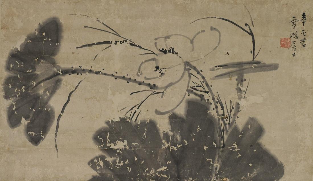 Lotus Painting, Xue Hong Ju Shi