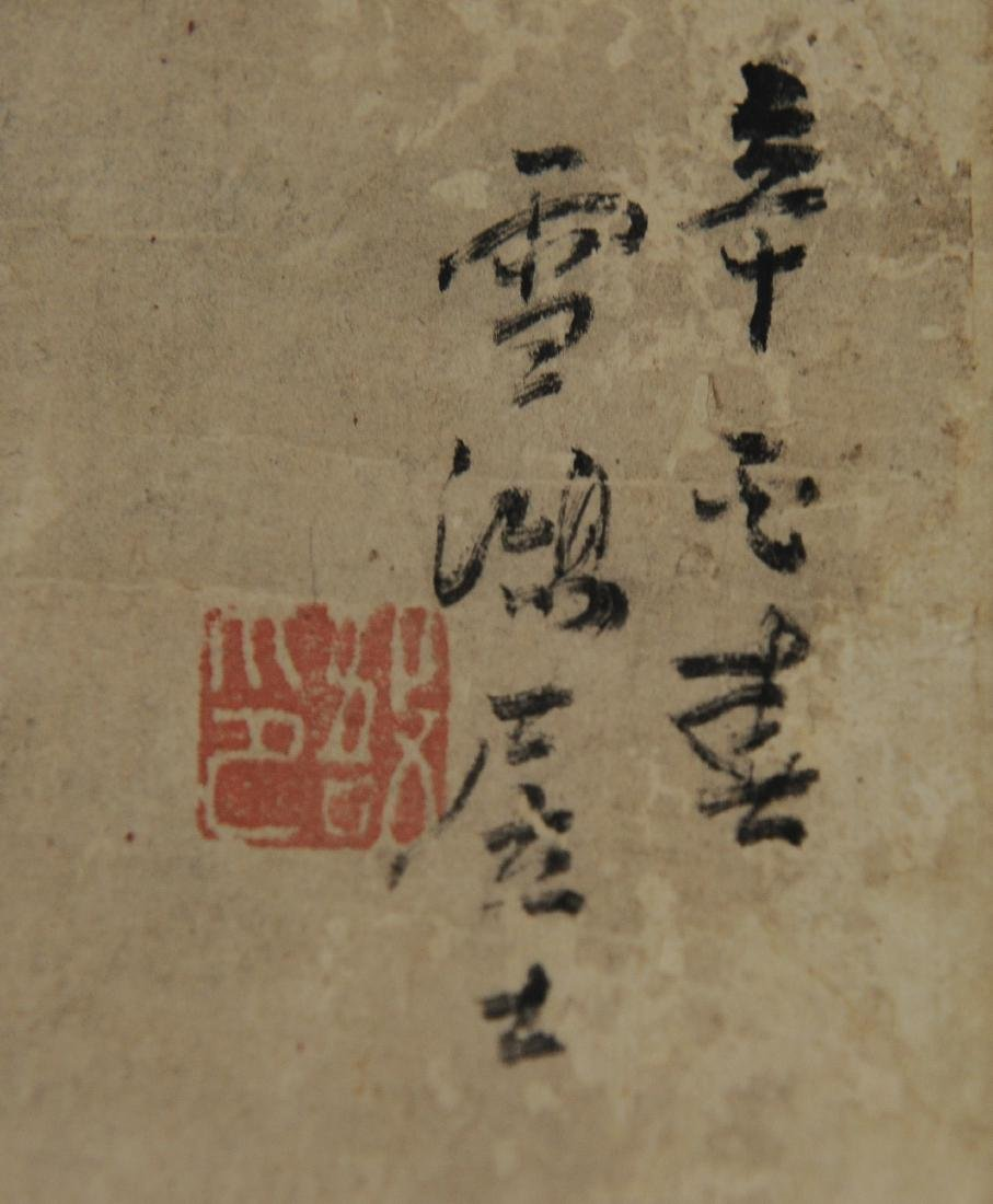 Lotus Painting, Xue Hong Ju Shi - 2