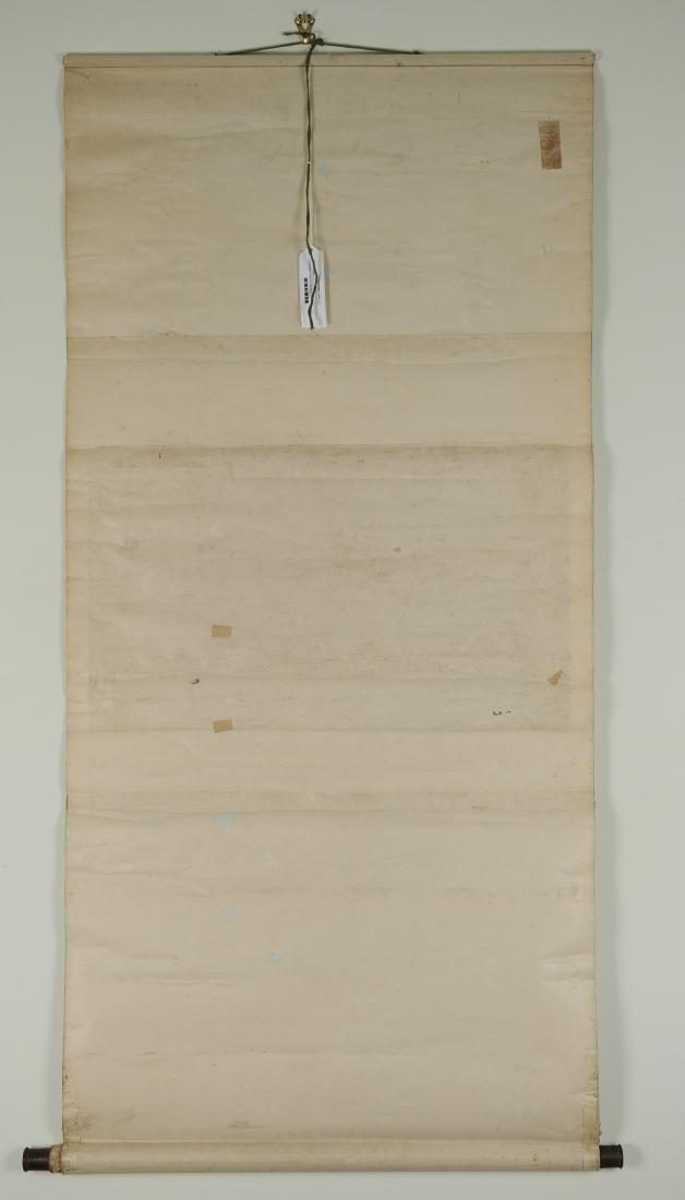 Lotus Painting, Xue Hong Ju Shi - 3