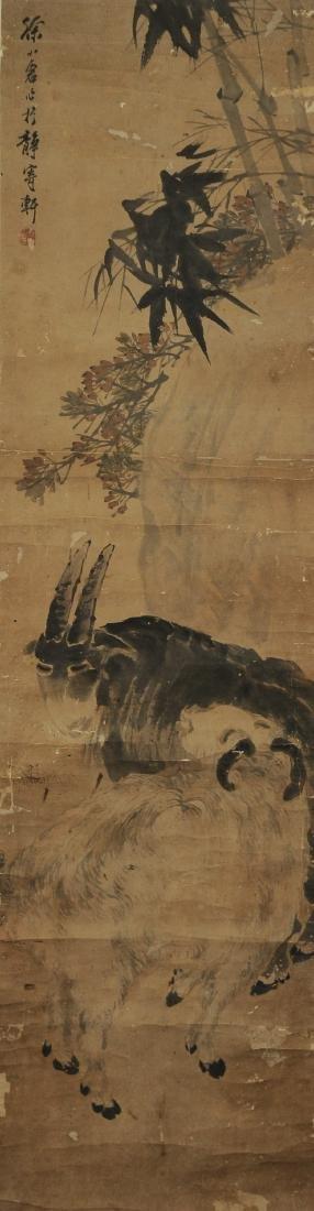 Painting of Two Goats, Xu Jinjixuan