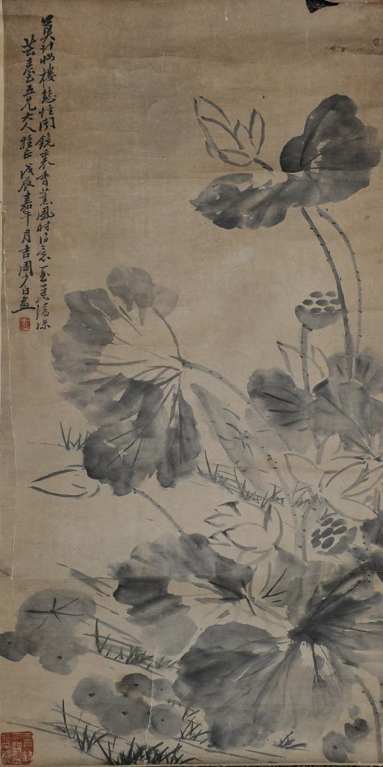 Lotus Flower Painting, Zhou Shaobai