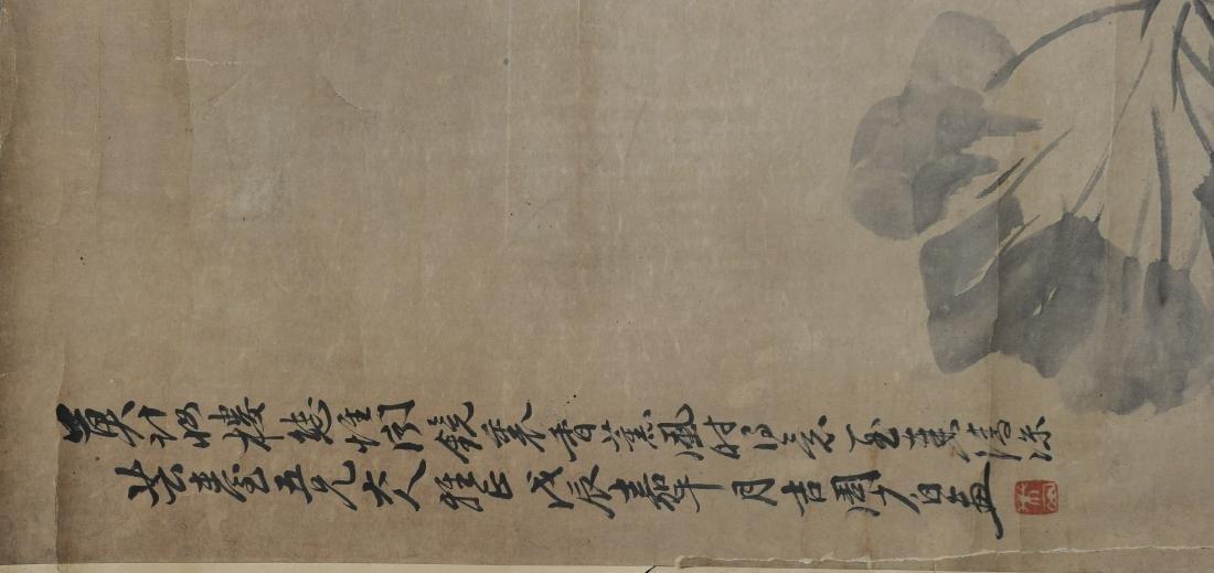 Lotus Flower Painting, Zhou Shaobai - 2