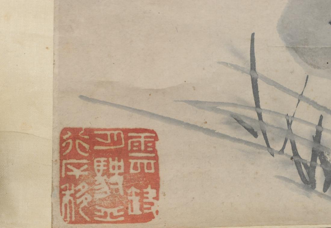 Lotus Flower Painting, Zhou Shaobai - 3