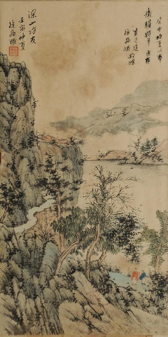 Landscape Painting, Xu Jing-er