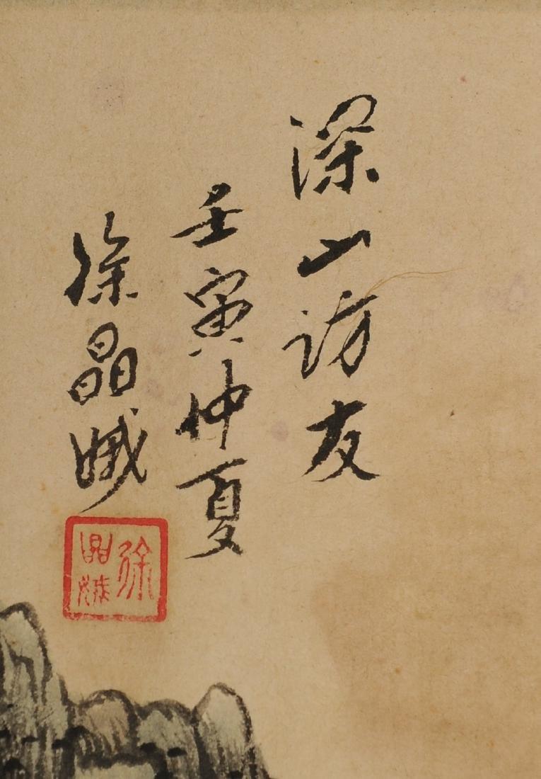 Landscape Painting, Xu Jing-er - 2