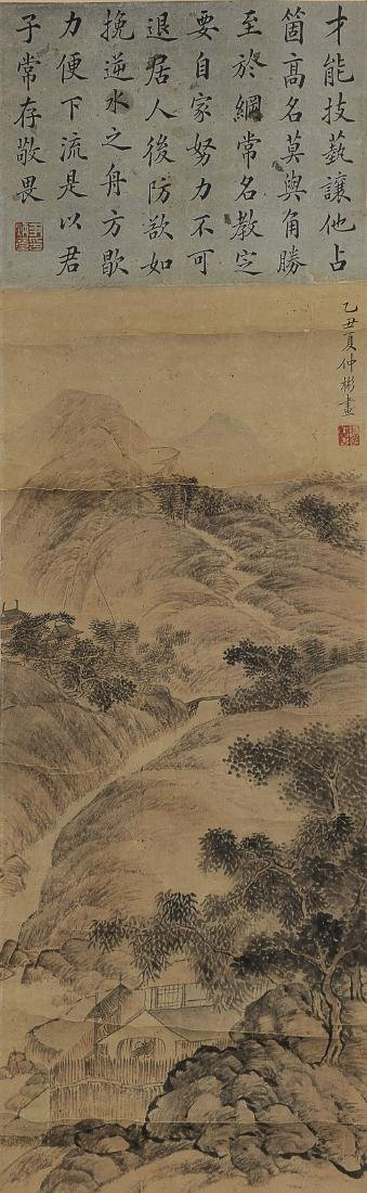 Landscape Painting and Calligraphy, Zhong Bin