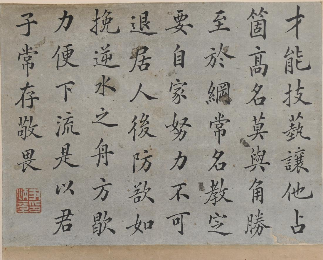 Landscape Painting and Calligraphy, Zhong Bin - 2
