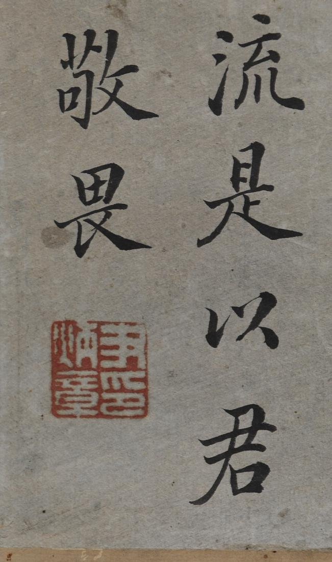 Landscape Painting and Calligraphy, Zhong Bin - 3