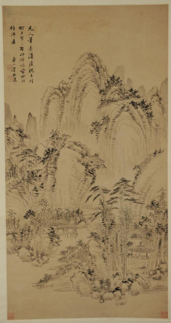 Ink of Landscape, Attributed to Dong Bangda