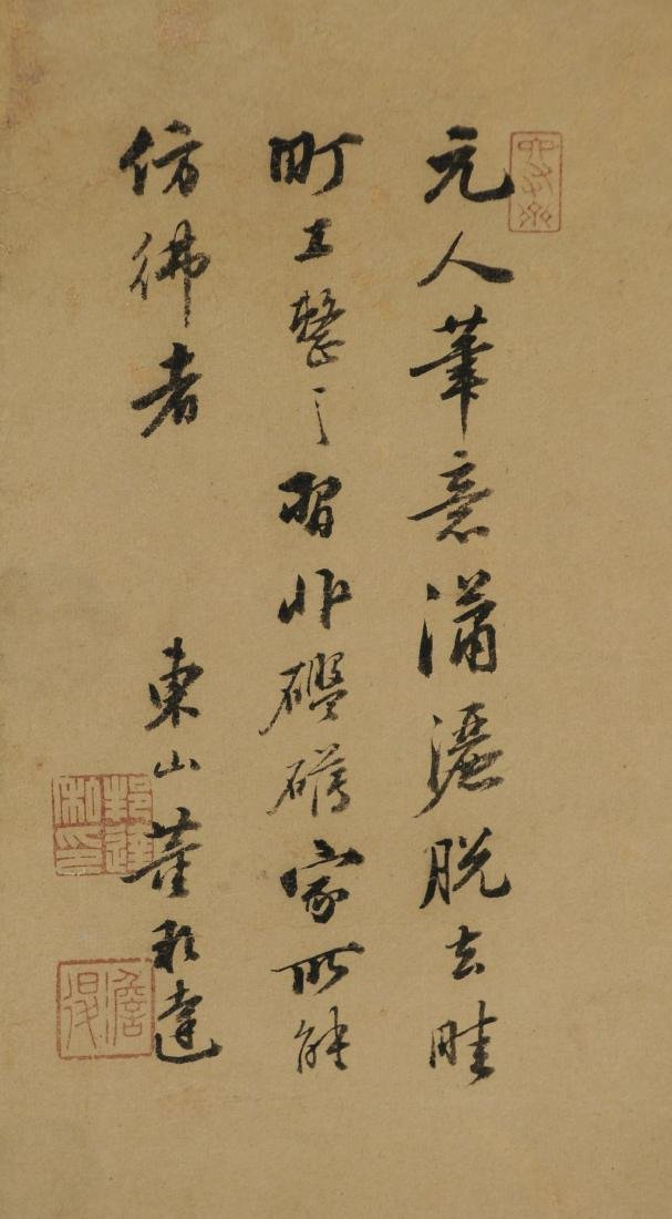 Ink of Landscape, Attributed to Dong Bangda - 2