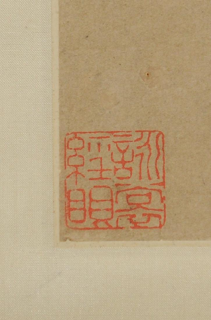 Ink of Landscape, Attributed to Dong Bangda - 3
