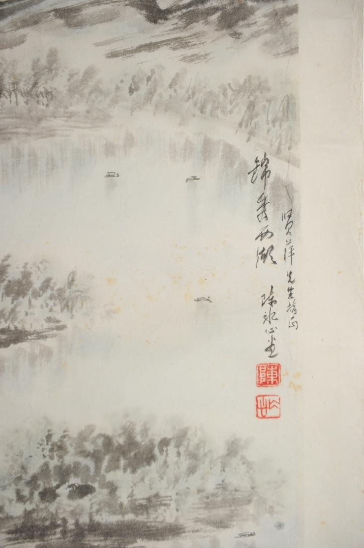 Two Paintings, Chen Shuijin - 4