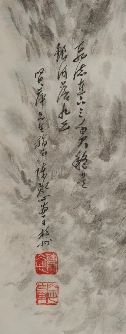 Two Paintings, Chen Shuijin - 7