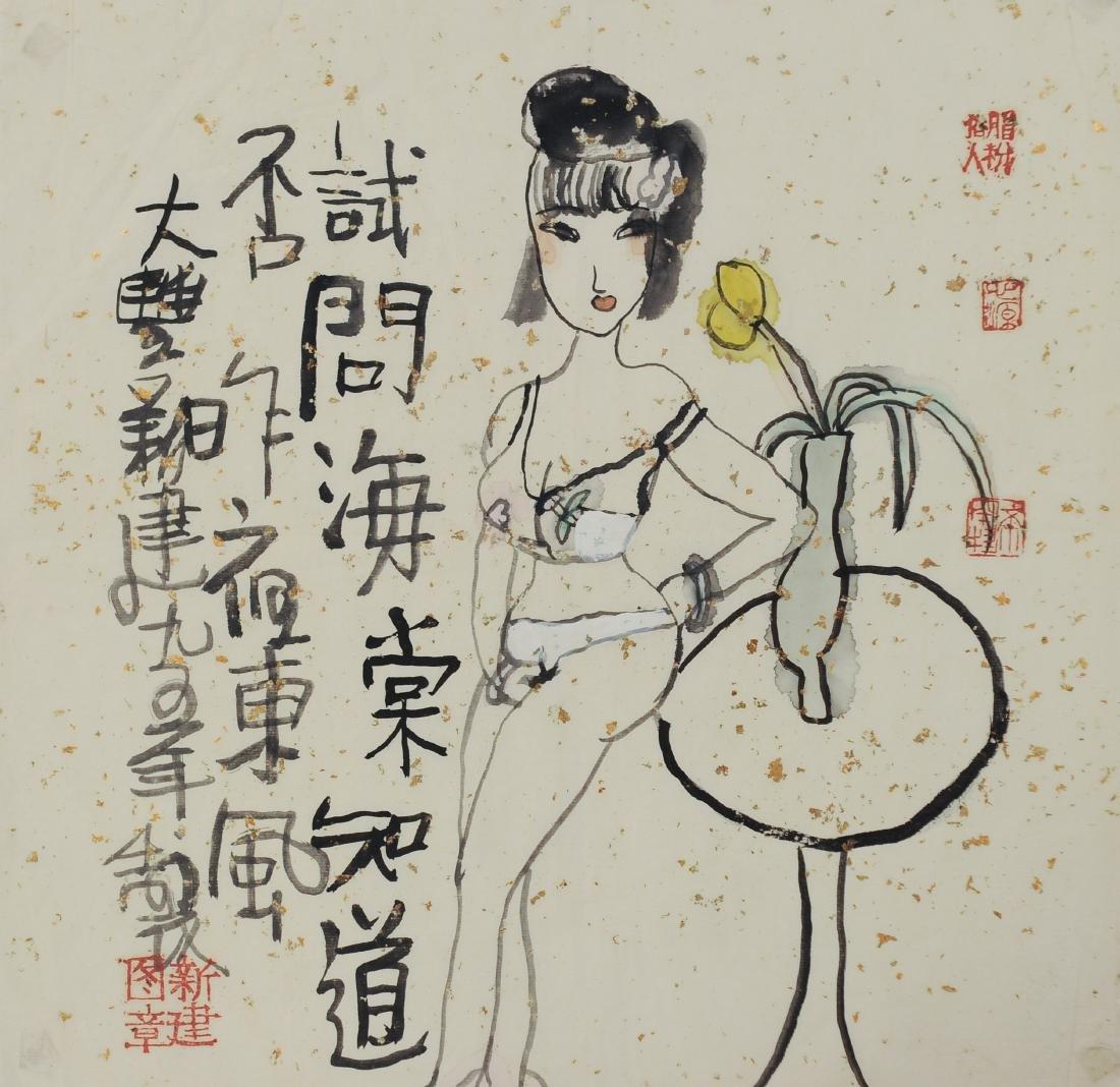Painting of a Woman, Zhu Xinjian (1953 - 2014)