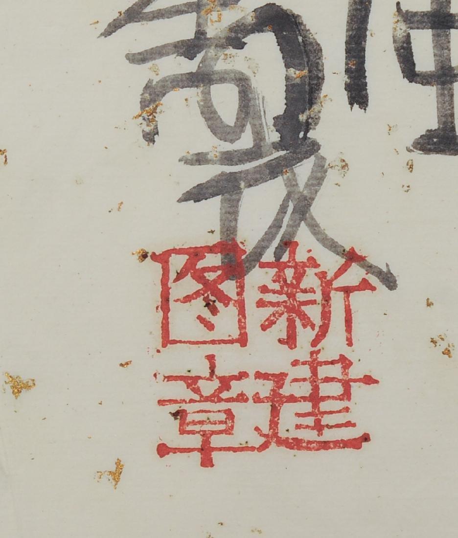 Painting of a Woman, Zhu Xinjian (1953 - 2014) - 3