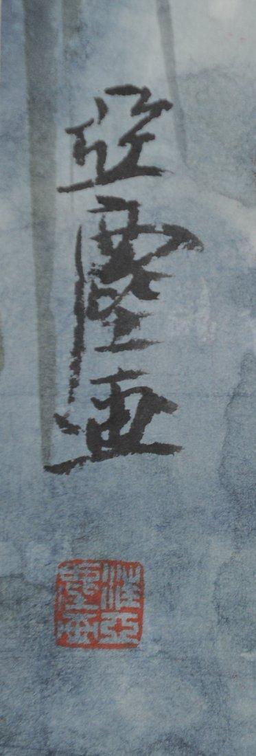 Painting of 7 Goldfish, Wang Yachen (1894 - 1983) - 2