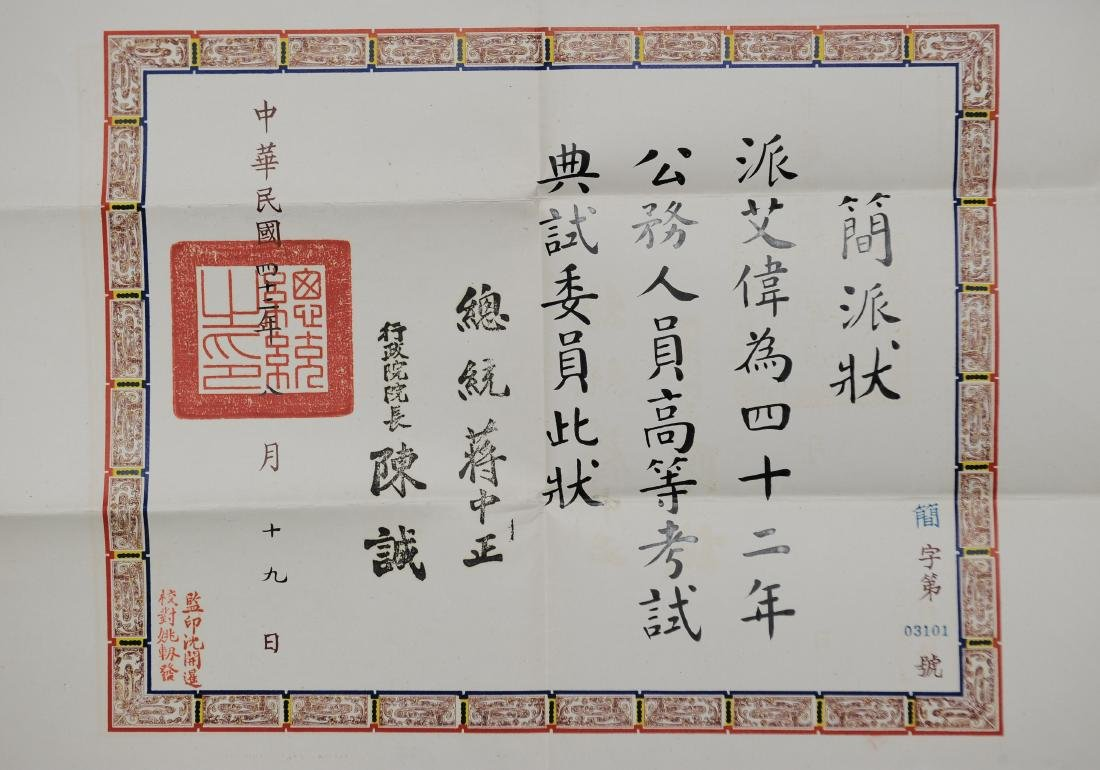 4 Official Documents Awarded by Chiang Kai-shek
