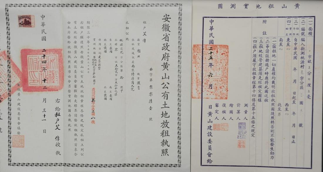 Huangshan Land Deeds, Xian Zhou