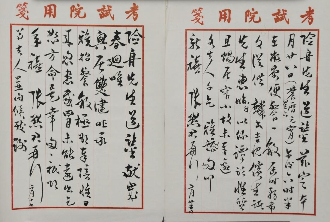 Two Letters by Zhang given to Xian Zhou