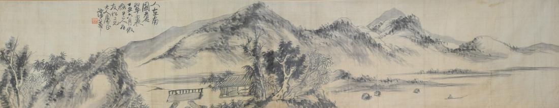 Landscape Handscroll by Pu Hua (1832-1911)