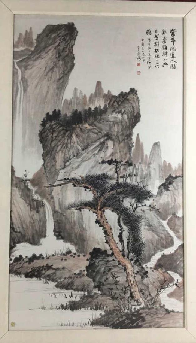 Large Landscape Painting by Zhang Daqian