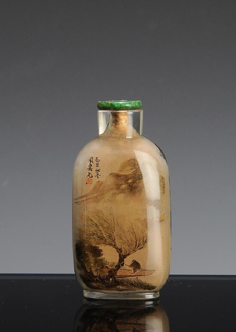 Chinese Reverse Painted Snuff Bottle, Zhou Leyuan