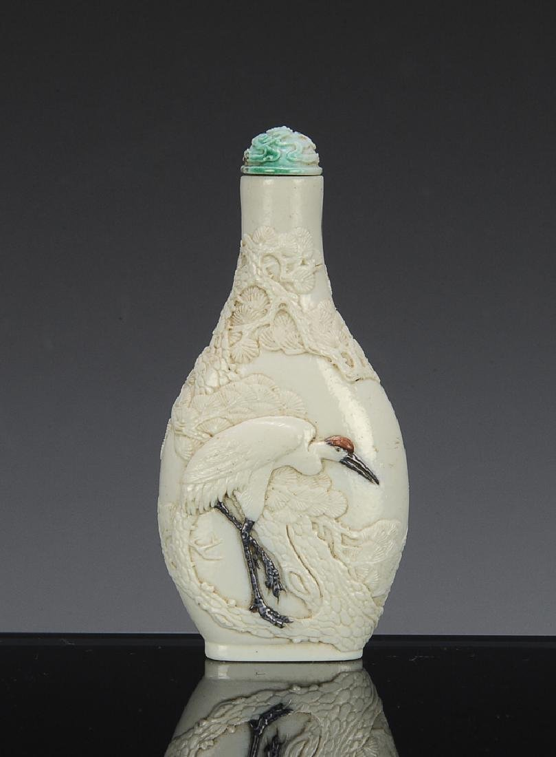 Chinese Porcelain Snuff Bottle, Wang Rongbin, 19th
