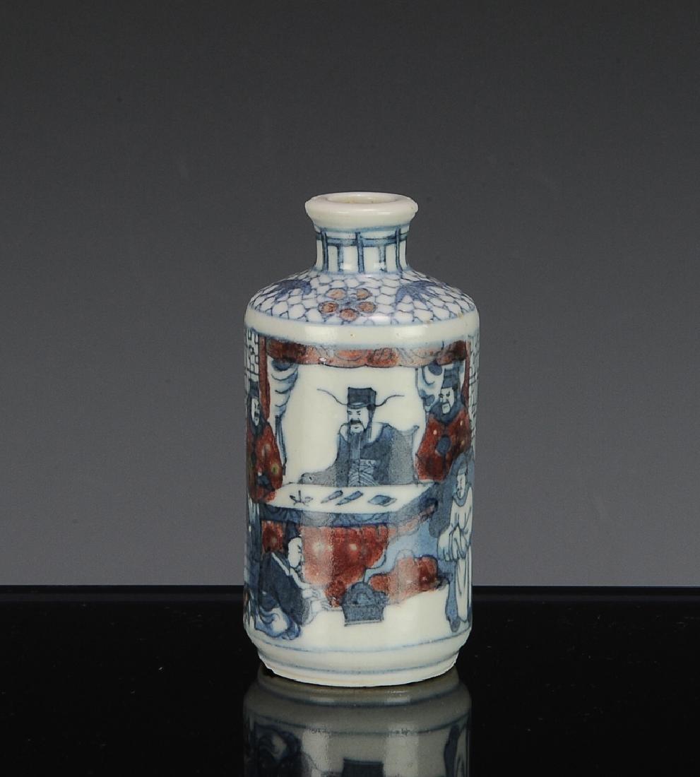 Chinese Blue & Red Underglaze Snuff Bottle, 19th Centur