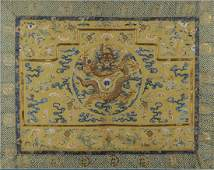 Chinese Embroidered Silk Dragon Panel 18th C