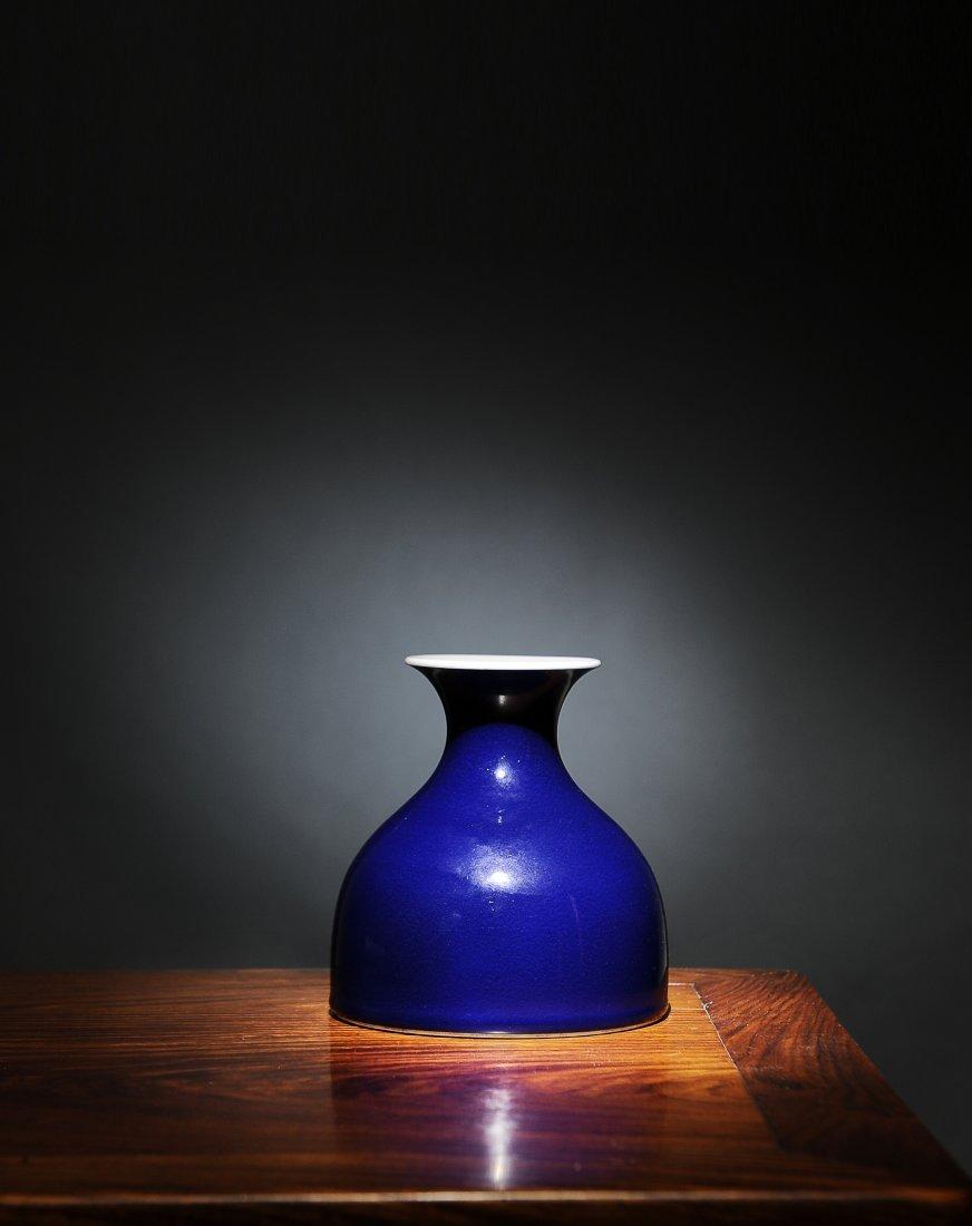 Imperial Blue Glaze Vase, Yongzheng Mark & Period