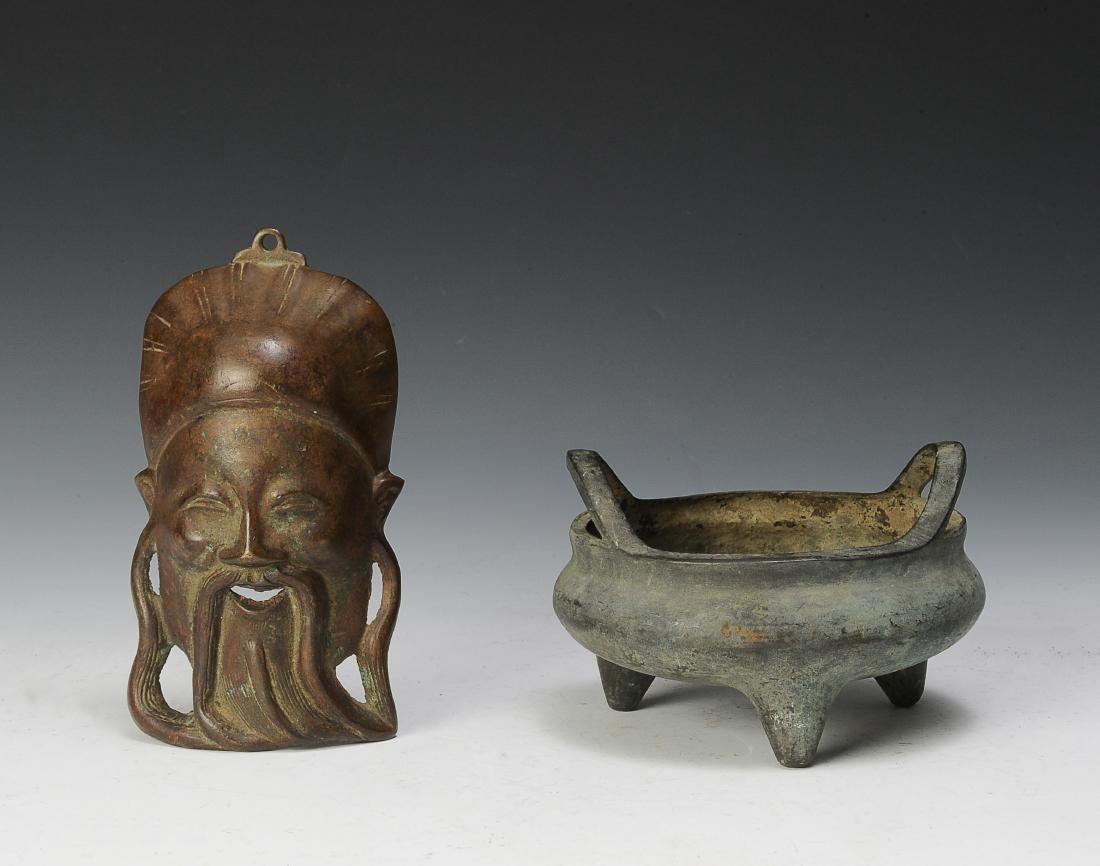 Chinese Bronze Head & Incense Burner, 19th Century