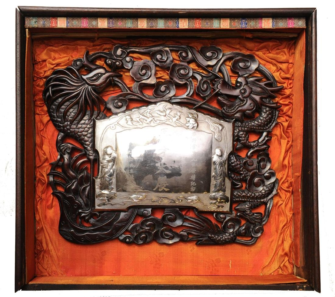 Chinese & Japanese Silver Plaque w/ Box