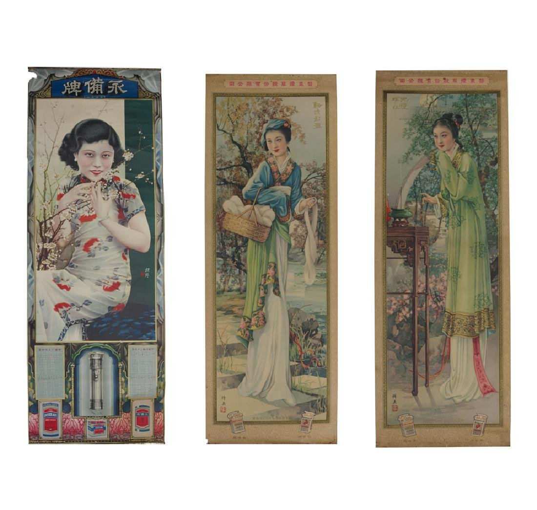 Set of 3 Antique Chinese Advertising Banners