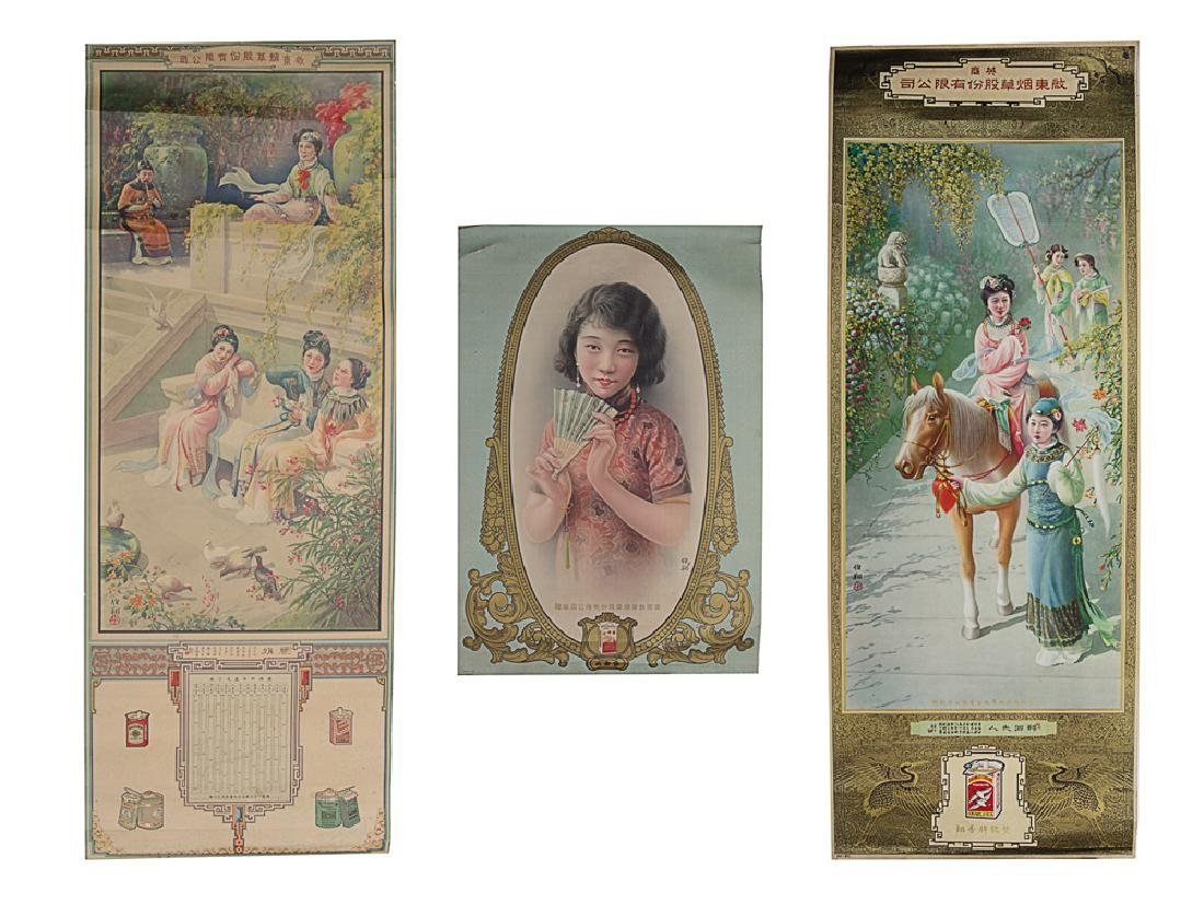 3 Antique Chinese Advertising Banners