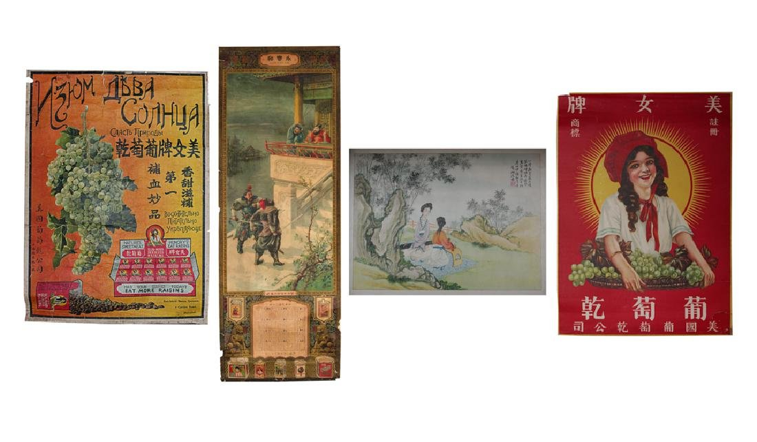 4 Antique Chinese Advertising Banners