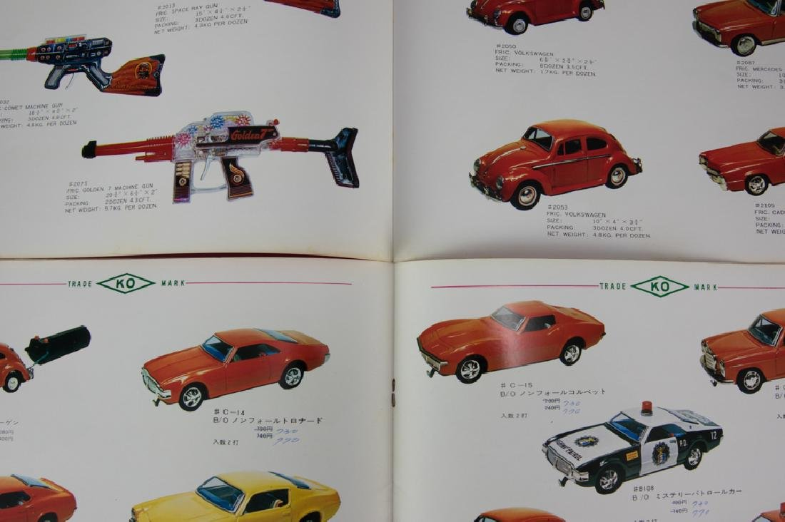 Three Original Japanese Toy Catalogs Circa 1960 - 2