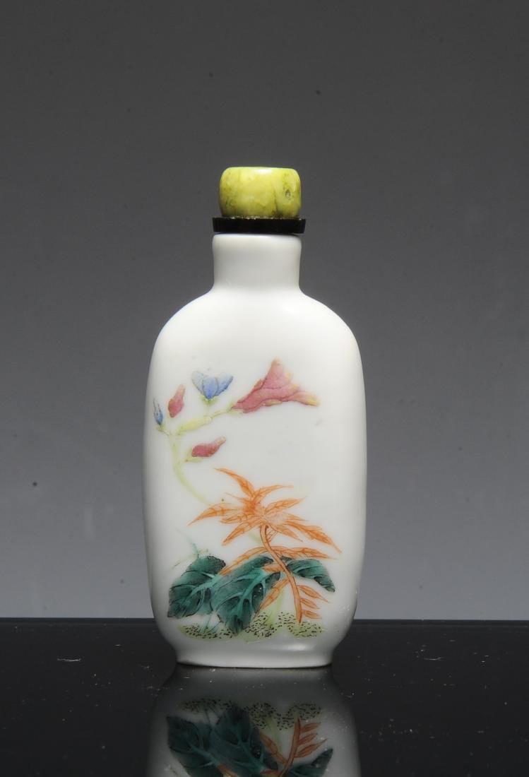 Chinese Famille Rose Porcelain Snuff Bottle 19th C
