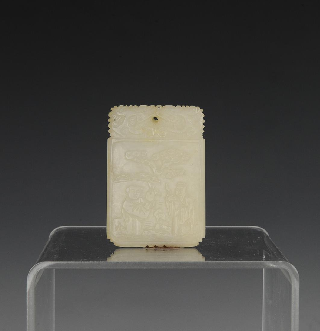 Chinese White Jade Plaque w/ Poem, 18th - 19th C