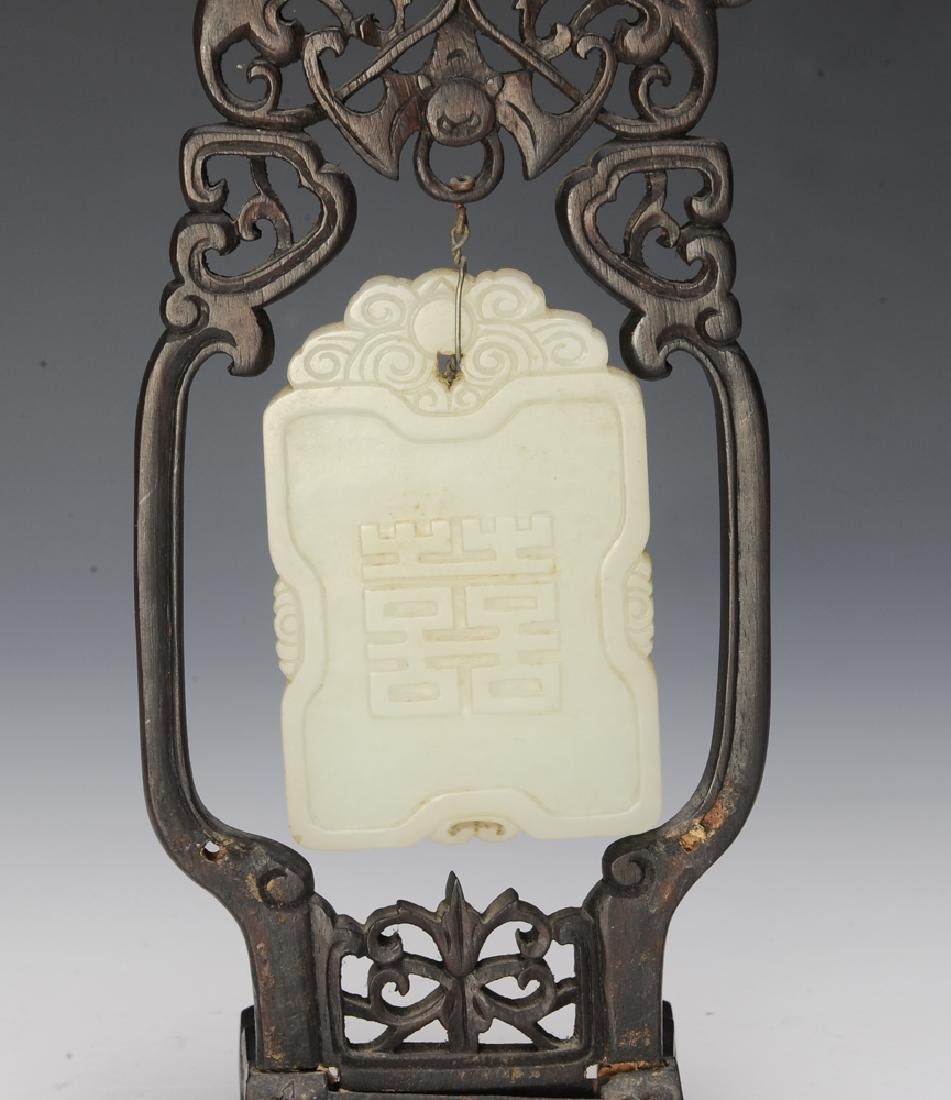 White Jade Plaque w/ Wood Stand, 19th Century - 2