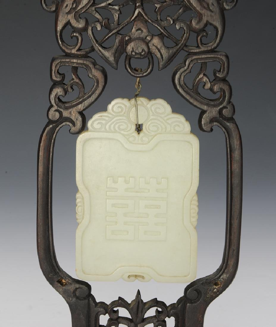 White Jade Plaque w/ Wood Stand, 19th Century - 3
