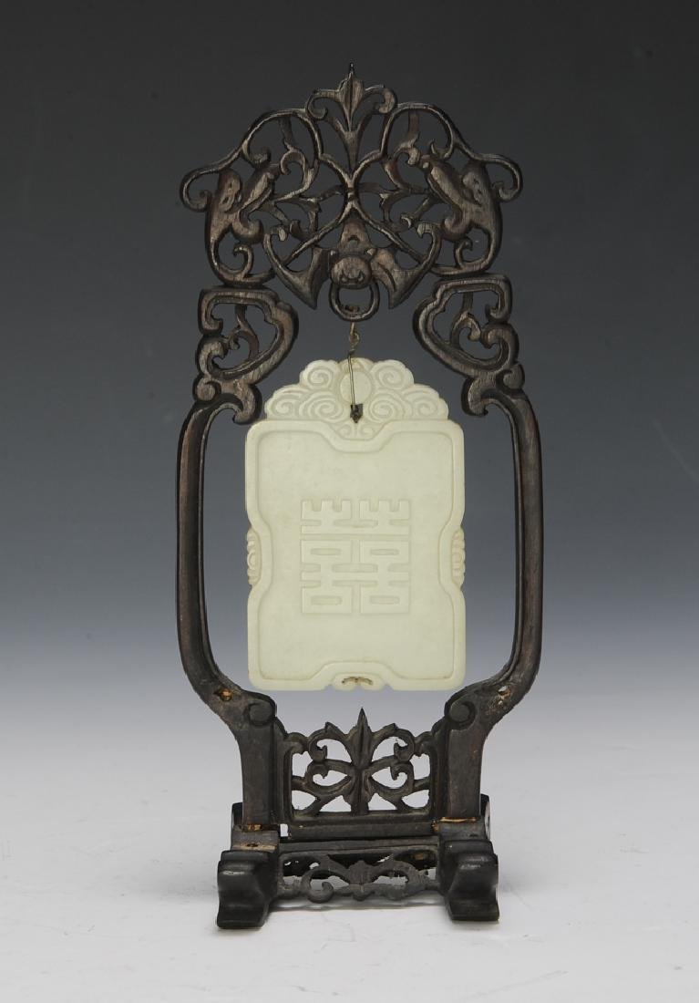 White Jade Plaque w/ Wood Stand, 19th Century - 4