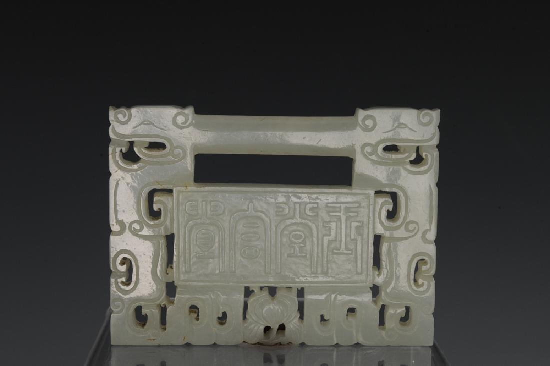 Chinese White Jade Plaque w/ Flower, 19th C - 2