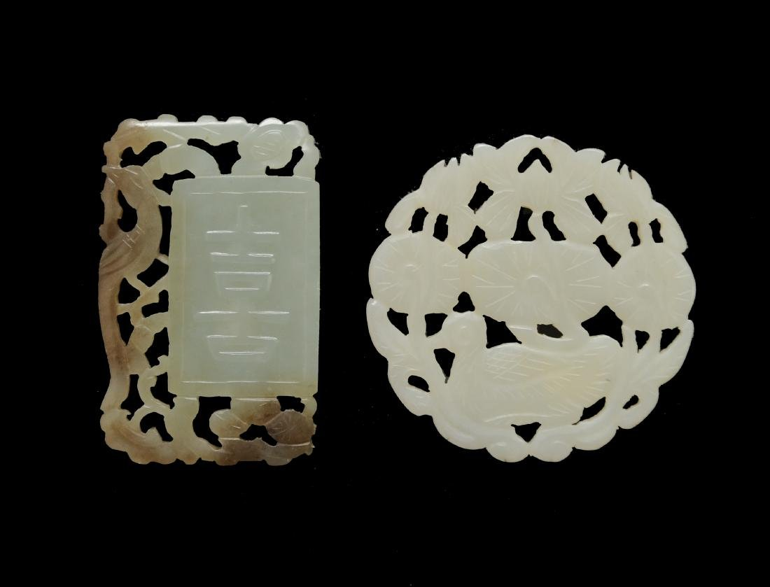 Two Chinese Jade Plaques, 18th - 19th Century