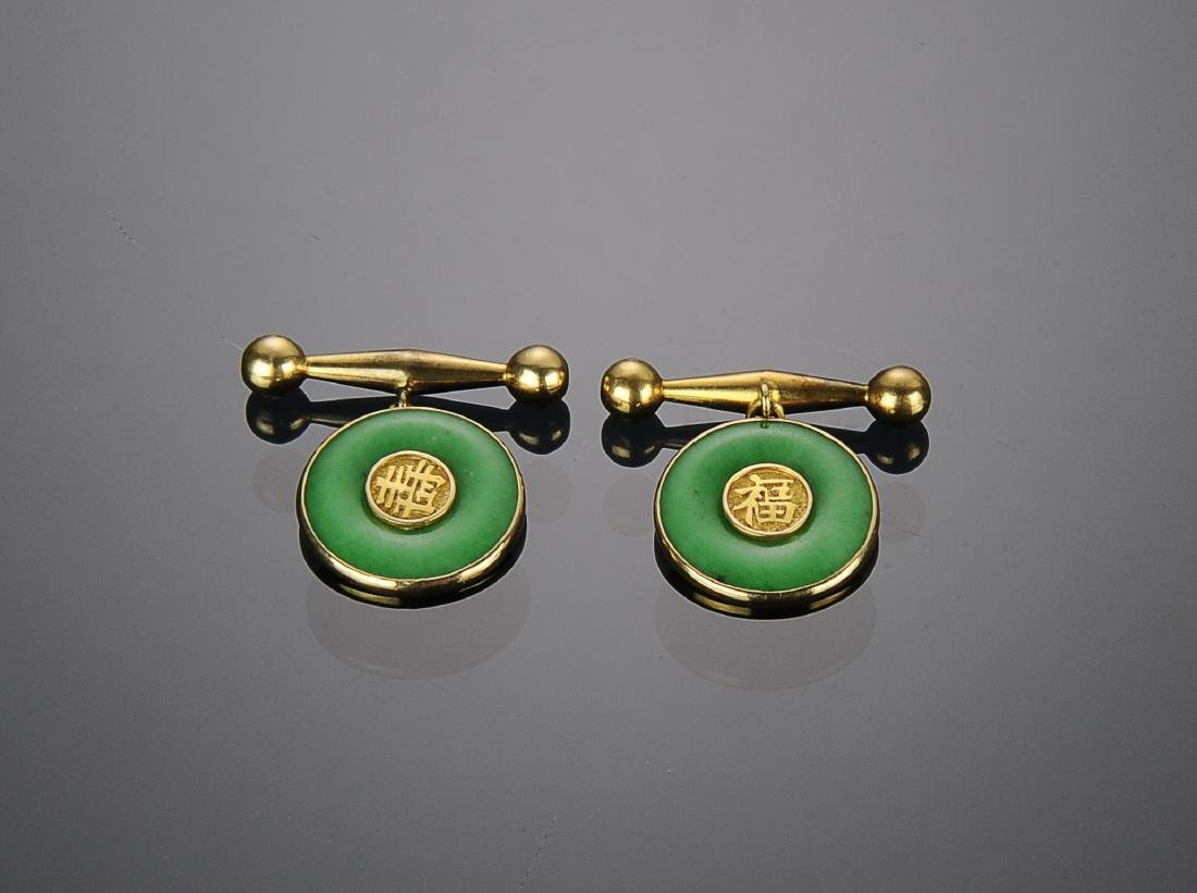 Chinese Pair of Jadeite Buttons, 19th - Early 20th C.