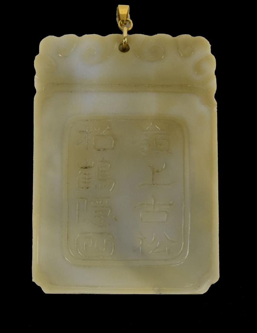 Agate Carved Plaque, 18th-19th Century - 3