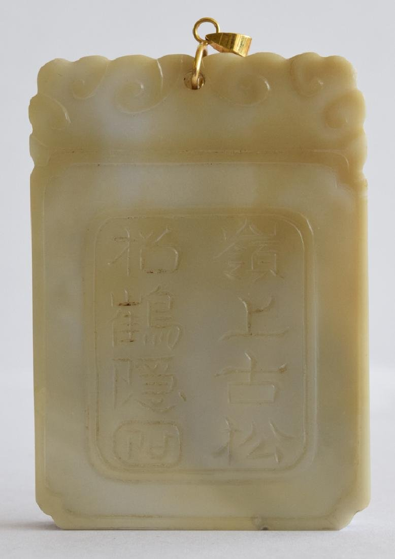 Agate Carved Plaque, 18th-19th Century - 5